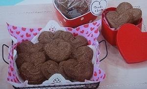 ZIP:青いチョコクッキー(バタフライピー)のレシピ!おうちバレンタイン