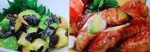 【ジョブチューン】豚巻きアボカドの照り焼きのレシピ!肩こり改善に