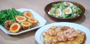 【きょうの料理】豆腐えびたまのレシピ!市瀬悦子!卵レシピ