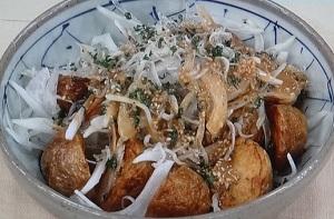 揚げじゃがサラダのレシピ、作り方!【あさイチ】石原洋子