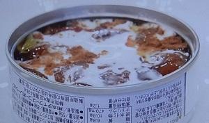 【にじいろジーン】缶詰でのシナモンチキンのレシピ&変わり種スイーツ缶