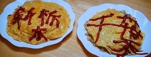 【きじまりゅうたの小腹】とろとろ卵のペペロンオムそばめしのレシピ!