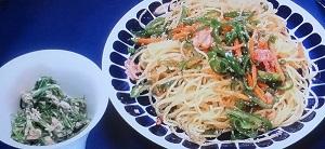 【メレンゲの気持ち】キンコン梶原の嫁のレシピ!おかひじきのサラダ&たらこパスタ