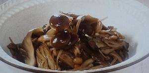 家事ヤロウ:阿佐ヶ谷姉妹のシーフードときのこのバターソテーのレシピ!