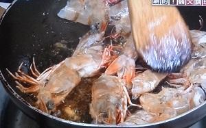ガッテン:エビ油のレシピ!頭と殻の活用法