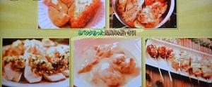 志麻さんのレシピ!鶏むね肉を柔らかくする方法【沸騰ワード10】押切もえ宅で