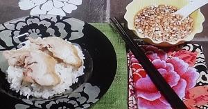 栗原はるみのアジア風蒸し鶏ご飯の レシピ【きょうの料理】
