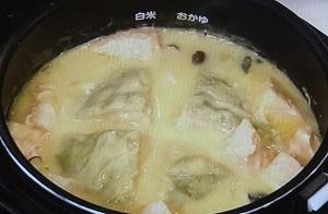 【有吉ゼミ】藤あや子豪快レシピ!丸ごとキャベツのコーンチャウダー!コストコ食材で