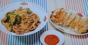 【ヒルナンデス】最新冷凍食品!大阪王将の羽根つき焼き小龍包や蒙古タンメンの汁なし麻辛麺