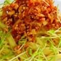 豆腐ミートパスタ