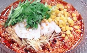 あさイチ:よだれ鶏で冷やし中華のレシピ!陳建太郎