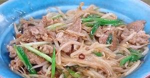 ごごナマ:もやしとアンチョビの広東風炒めのレシピ!大澤シェフ