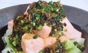 ヒルナンデス:五十嵐美幸シェフのサーモン蒸しのねぎしょうが風味のレシピ!「炊き蒸し」:料理の超キホン検定
