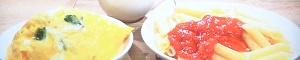 ヒルナンデス:業務田スー子ポリ袋湯煎レシピ!オムレツ、ペンネ、はるさめスープ