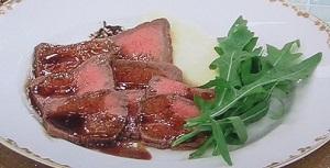 グータッチ:炊飯器でローストビーフのレシピ!よしお兄さん