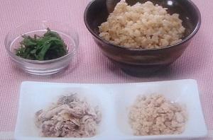 ダウンタウンDX:Atsushi(あつし)のジンジャー炊き込みご飯のレシピ!ダイエットに