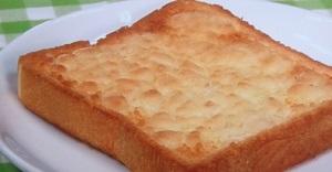 10万円でできるかな:クアトロフォルマッジ風トーストのレシピ!キスマイ横尾の1食100円生活