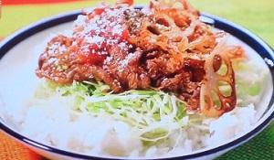 家事ヤロウ:サンシャイン池崎の映えタコライスのレシピ!ぼっち飯