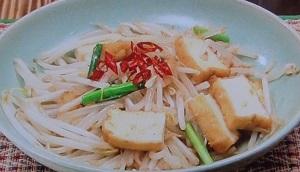めざましどようび:もやしと厚揚げのタイ風炒めのレシピ!タイ料理
