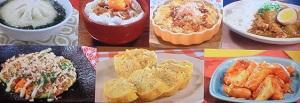 デカ盛りハンター:ポテチオムレツのレシピ!コンビニ食材のアレンジレシピ!