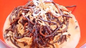 きょうの料理:栗原はるみさんの切り干し大根とひじきのごま煮のレシピ!