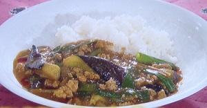 ヒルナンデス:麻婆茄子カレーのレシピ!五十嵐美幸シェフ