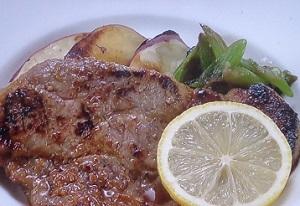 豚肉の味噌焼き