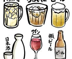 ビール、お酒、ドリンク、飲み物