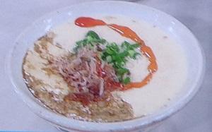 おぼろ豆乳スープ