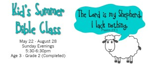 Sunday School @ Grace Baptist Church | Russellville | Arkansas | United States