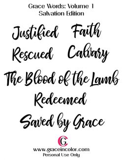 Printable Grace Words: Word Art for Bible Journaling. Volume 1: Salvation
