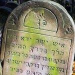 zwiedzanie cmentarza żydowskiego, cmentarz żydowski