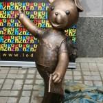 Wycieczki szkolne jednodniowe, Łódź bajkowa