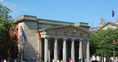 Берлин център главна