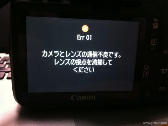Err 01