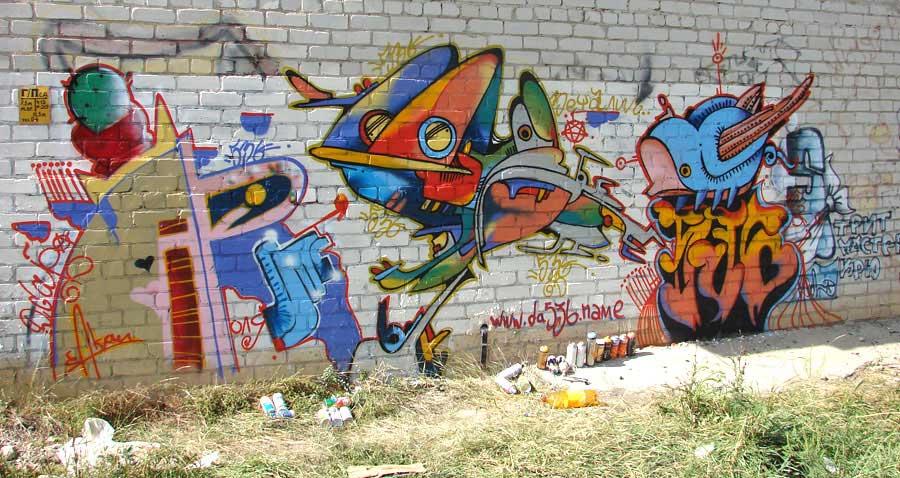 https://i0.wp.com/www.graffiti.org/russia/3russia536.jpg