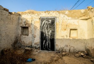 Phlegm (UK) , Djerba 2014