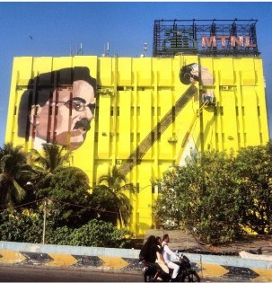 MTNL building in Bandra. Photo courtesy @startindia