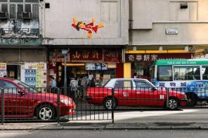 Invader, Hong Kong. Photo © Invader