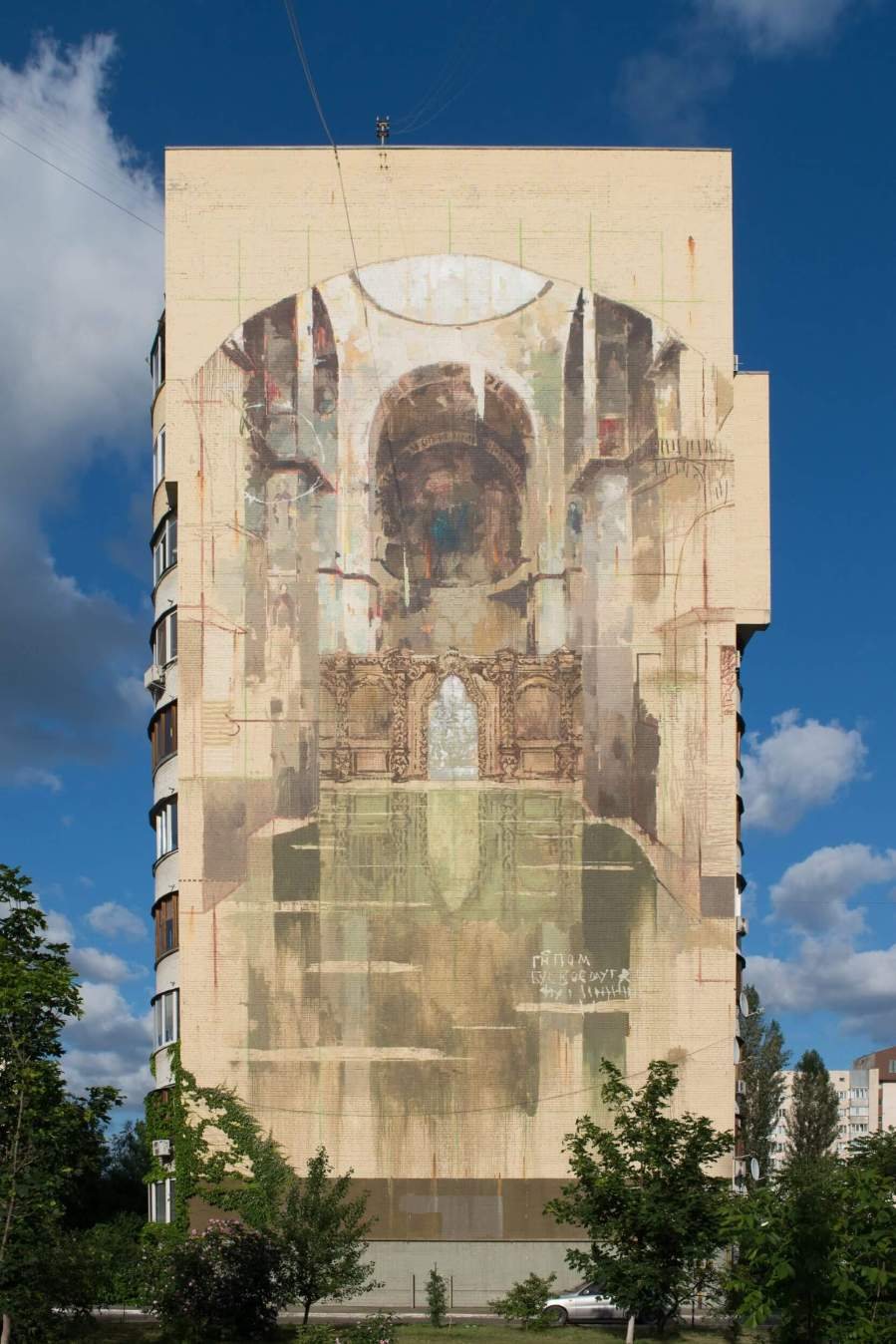 street art kiev mural social club ukraine Borondo-2_photo by Maksim Belousov