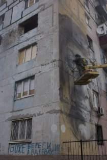 Guido Van Helton, Street Art Project, Art United Us, Avdiyivka, Ukraine. Photo Credit Anton Kuleba