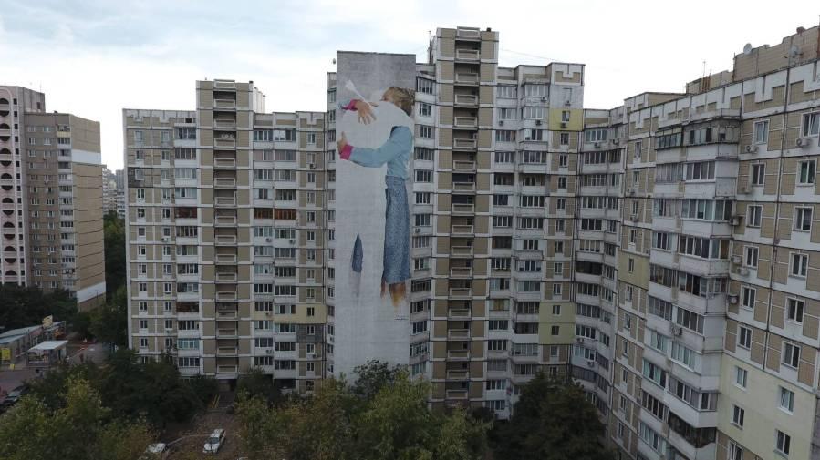 InnerFields, Art United Us, Kiev, Ukraine, 2016 Photo credit @dronarium