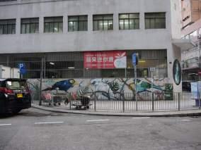 Aspire, HKwalls 2017