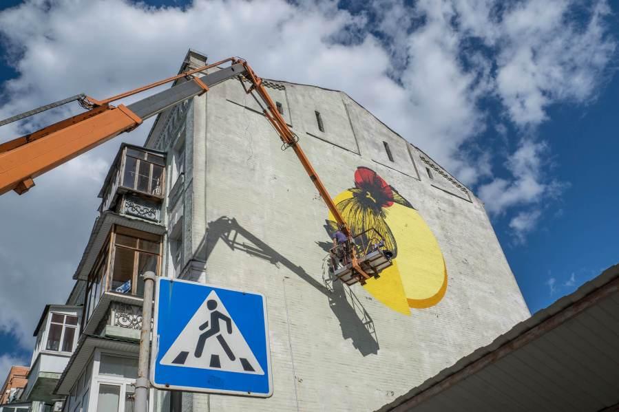Fabio Petani, Art United Us, Street Art Project, Kiev 2017. Photo Credit Iryna Kanishcheva