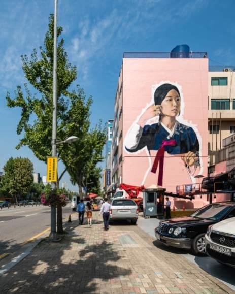 POW! WOW! Street Art Festival, Seoul, Korea 2017. Photo Credit Brandon Shigeta