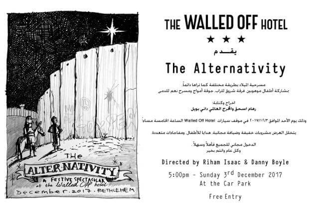 Banksy, The Alternativity, Bethlehem, West Bank 2017. Photo Credit The Walled Off Hotel