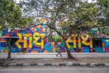 Community Wall, Lodhi Art Festival, Delhi 2019. Photo credit Pranav Gohil