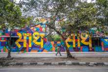 Community Wall, Lodhi Art Festival, Delhi 2019. Photo credit Pranav Gohil