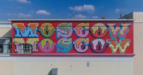 Moscow-Atrium-Mall-street-art-russia-53