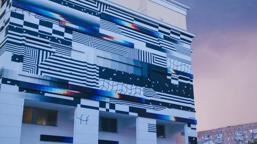 Moscow-Atrium-Mall-street-art-russia-62
